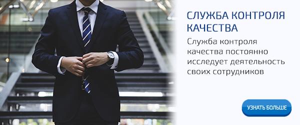 Агентство недвижимости в Минске ВСП (ВестСтройПром)