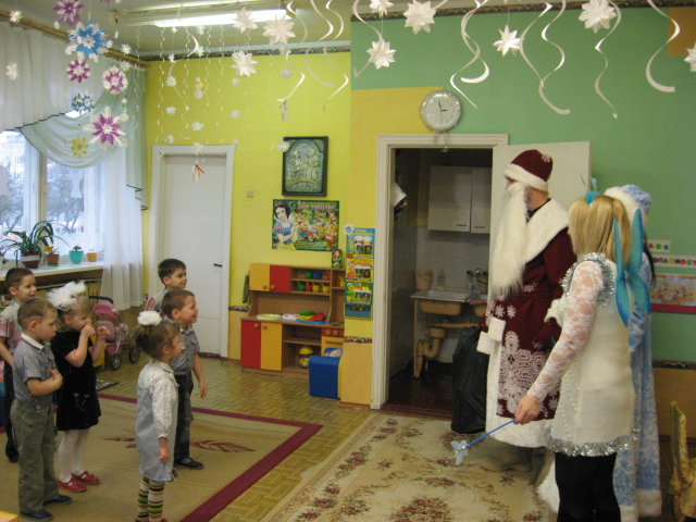 новогоднее поздравление детям, дед мороз поздравляем детский дом, дед мороз и снегурочка в детском доме