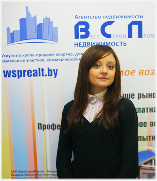 агент по операция с недвижимость вестстройпром