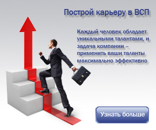 вакансия агент по недвижимости, работа агентом по недвижимости, работа в агентстве недвижимости