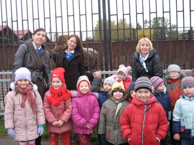помощь детскому дому в зоопарке